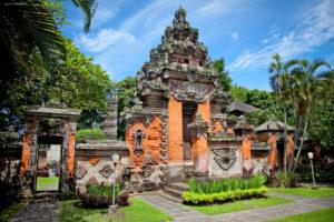Eingang zum Negeri Propinsi: Bali Museum in Denpasar